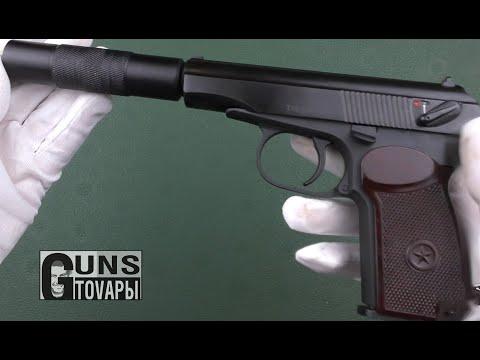 Пневматичний пістолет MP-654К з подовжувачем стовбура (32 серія)