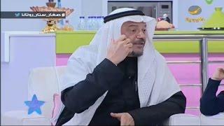 مشاكل السمع عند الأطفال وكيفية علاجها مع د. خالد طيبة