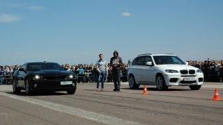 Chevrolet Camaro LT vs BMW X5M