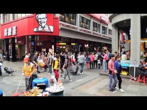 Dong Men Pedestrian Street - Shenzhen - March 2014 - HD