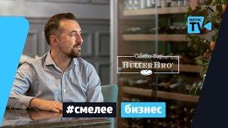 Смотреть сериал Альфа-Банк запускает документальный мини-сериал о своих друзьях из мира бизнеса -