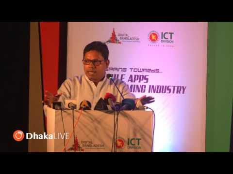Most Inspirational Speech for Mobile Apps and Games Developers of Bangladesh.