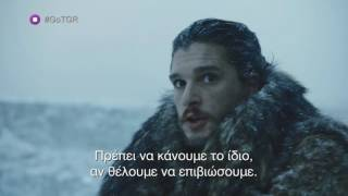 Download Game of Thrones: Season 7 New Greek Promo MP3 song and Music Video