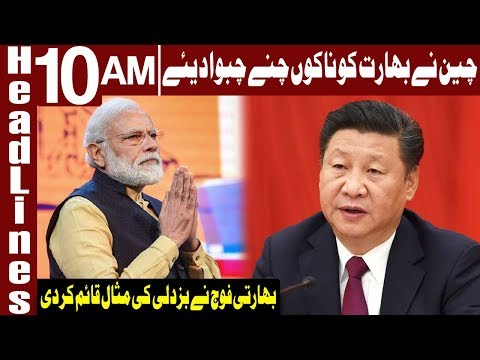 Rise Of Tensions Between India And China | Headlines 10 AM | 27 May 2020 | Express News | EN1