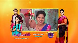 Kalyana Vaibhogam - Spoiler Alert - 3 July 2019 - Watch Full Episode BEFORE TV On ZEE5 - EP - 568