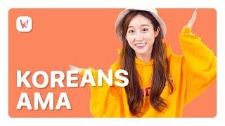 Do You Use Condoms? | Koreans Answer | Koreaboo Studios