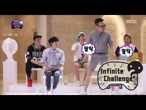 [Infinite Challenge] 무한도전 - myungsoo, arrange a piece of music for EDM 20150725