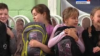 Сколько весят рюкзаки костромских школьников?