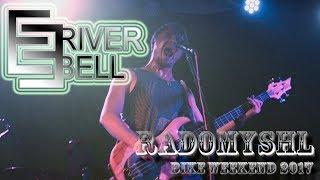 RiverBell - Sumshit (on Radomyshl Bike Weekend)