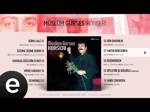 Yaktın Beni Dünya (Müslüm Gürses) Official Audio #yaktınbenidünya #müslümgürses - Esen Müzik