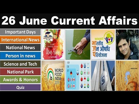 26 June 2019 PIB News, The Hindu, Indian Express - Current Affairs in Hindi, Nano Magazine by VeeR