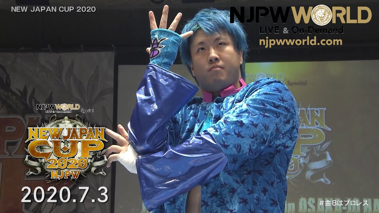 Master Wato arrives, but DOUKI goes on the attack! #njcup