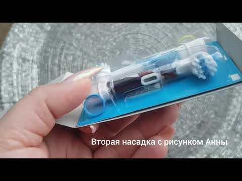 Насадки до електричної зубної щітки ORAL-B BRAUN Kids Disney Frozen 2 (4210201154730)
