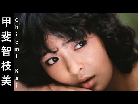 【甲斐智枝美】画像集。愛らし過ぎるアイドル、Chiemi Kai