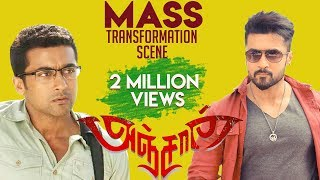 Anjaan Mass Transformation Scene Suriya Samantha Yuvan.mp3