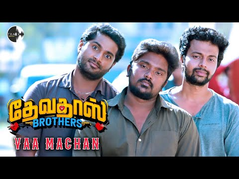 Vaa Machan - Sarakku Song   Devadas Brothers   Ajay Prasath   Dhruvva   Bala Saravanan   C Dharan