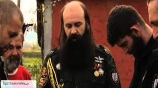 cербские четники в ополчении Новороссии на Юго востоке Украины