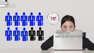집중하는 힘 도서리뷰TV한권의 책
