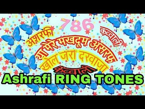 ashrafi ringtone top qawwali Makhdoom Ashraf Qawwali Top qawwali islamic ringtone