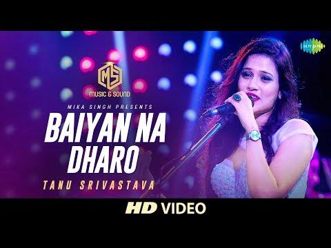 Baiyan Na Dharo | Recreated Version | Tanu Srivastava | Old is Gold | HD Video
