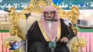 فضل حافظ القرآن ـــ من مجمع حلقات النور بمكة - الشيخ صالح المغامسي