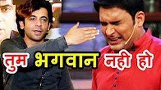 गुत्थी ने कपिल को दिखाई औकात | Sunil Grover ने Kapil Sharma को मारा तमाचा झगडे पर दिया ऐसा बयान कि