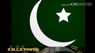 PMLN SONG