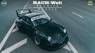 RWB Russia #2 - Porsche 993 - Bagheera. Rauh-Welt Begriff. Lowdaily.(, 2016-09-12T16:37:30.000Z)