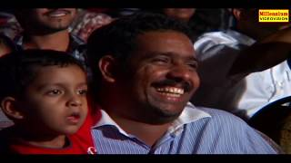ഈ  പാട്ട് കേട്ടാൽ  ആരായാലും ചിരിച്ചു പോകും  | Latest  Comedy Stage Show | Film Award Show