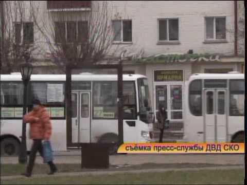 Рус ДВДАвтобус