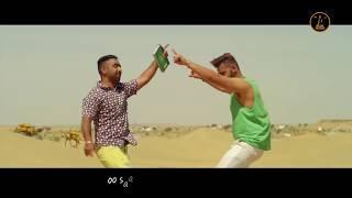 LYRICAL: Begi | Bhoora | Molina Sodhi | Kv Singh | Latest Punjabi Songs | New Songs | Malwa