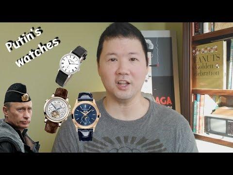 Putin's über luxurious watch collection (IMPRESSIVE)