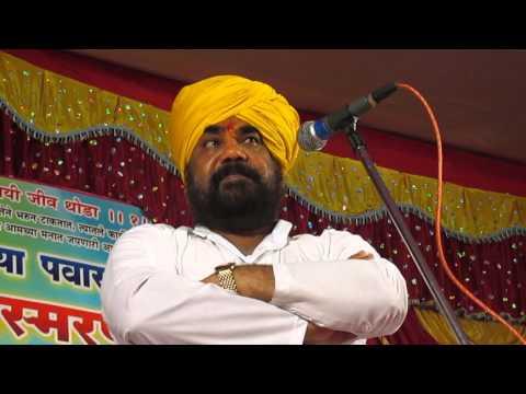Ramrao Dhok Maharaj Kirtan Part 2