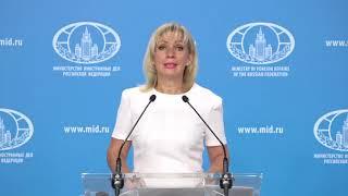 США совершили ОШИБКУ! Захарова ответила на заявление Помпео о выходе из ДРСМД