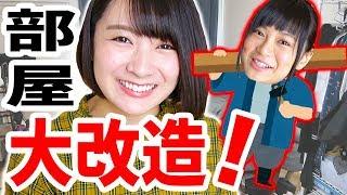 どうもー!RaMuずっきゅん♡ チャンネル登録おねがいします\( ˙▿˙ )/ 先...