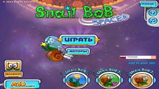 Видео прохождение улитка Боб 4 с 1 по 25 уровень.