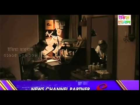 Onnyo Basanto  Kolkata Bengali Movie song 1