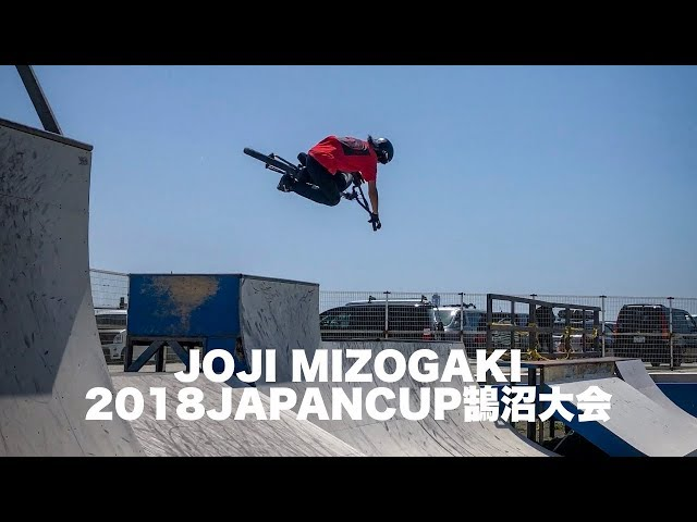 JFBF 2018 JapanCup 鵠沼大会 溝垣 丈司 | BMXフリースタイルパーク