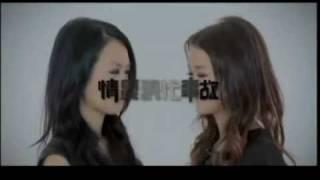 張智霖 x Hotcha - 情愛現代事故