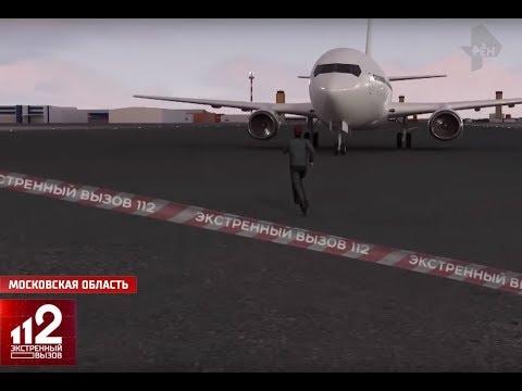 «Боинг» сбивает гражданина Армении. Видео!