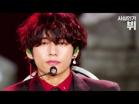 [사심인가] 김태형 안경 벗는 이 명장면을 나만 볼 순 없지 / Taehyungega Masiramyeon One Shot Ssabganeung💜
