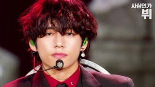 사심인가 김태형 안경 벗는 이 명장면을 나만 볼 순 없지 Taehyungega Masiramyeon One Shot Ssabganeung MP3