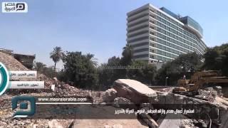 بالفيديو| هدم المجلس القومي للمرأة يوشك على اﻻنتهاء