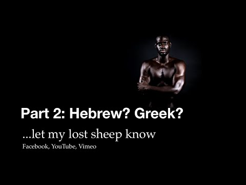 Part 02: Let UK Hebrews Know