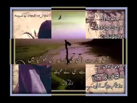 Humaira Arshad was ve Dhola