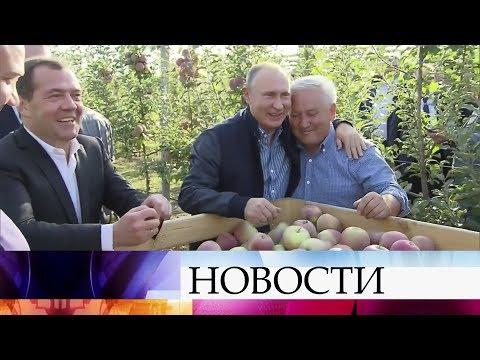 Смотреть Владимир Путин и Дмитрий Медведев обсудили положение дел в российском сельском хозяйстве. онлайн