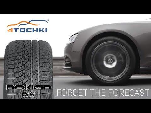 Всесезонная шина Nokian WR G4 Forget the Forecast на 4 точки