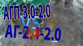 Farq AG 2007 vs AG 2015 turadi