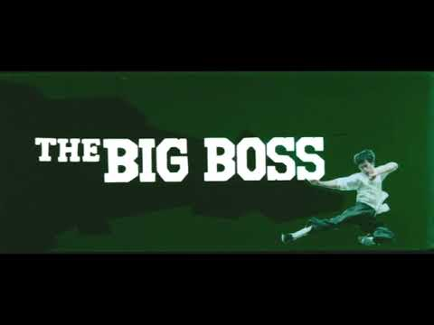 The Big Boss (1971) - English Export Credits