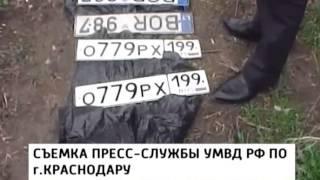 Похитителя автомобильных номеров задержали(, 2013-03-15T07:51:57.000Z)